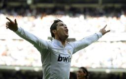Cristiano Ronaldo (kuva 5)
