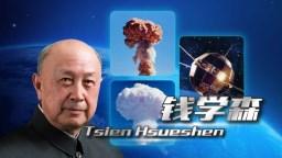 Kiinan avaruus isä Qian Xuesen kuvaa, taustakuva